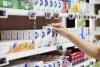 KKV ehdottaa useita muutoksia apteekkialalle – Apteekkariliiton mielestä alaa kannattaa uudistaa vaiheittain